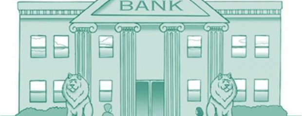 Tìm hiểu về bảo hiểm tiền gửi