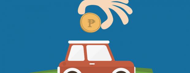 Tôi nên mua xe hơi bao nhiêu tiền là phù hợp?
